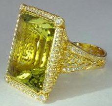 Берилл, кольцо с гелиодором