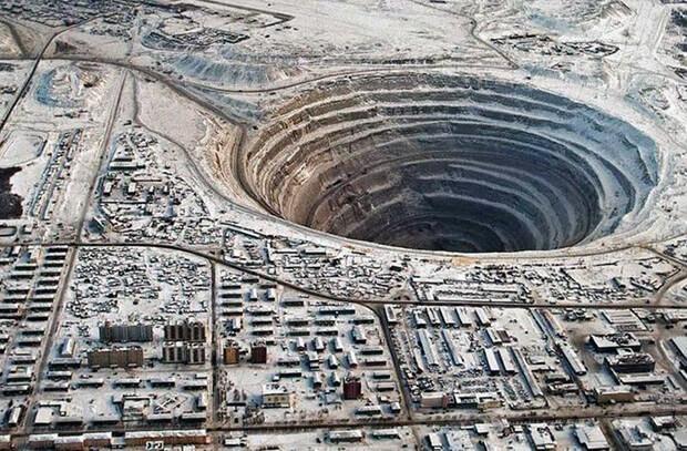 Месторождение Алмаза