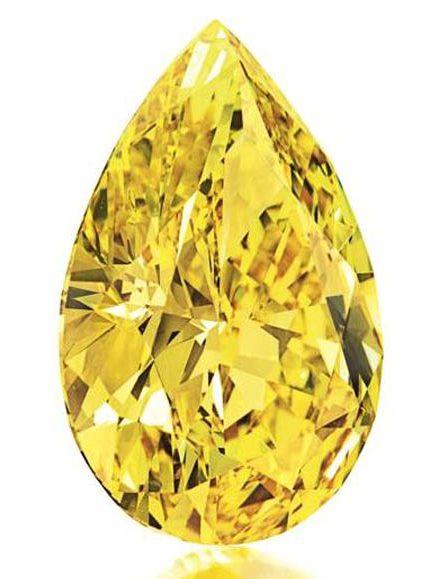 Желтый алмаз
