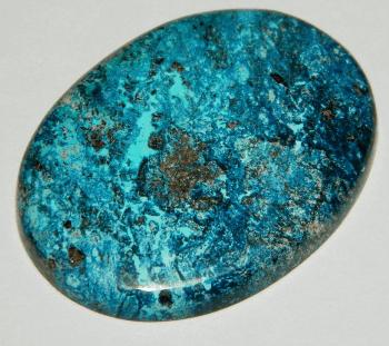 Камень Шаттукит