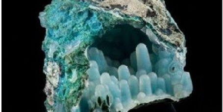 Свойства камня халцедон