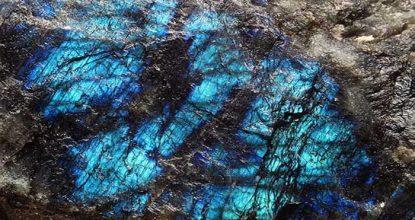 Лабрадорит свойства камня