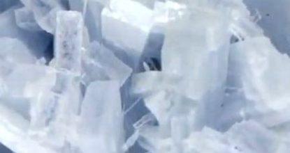 Ангидрит минерал