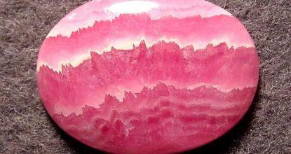Родохрозит свойства камня